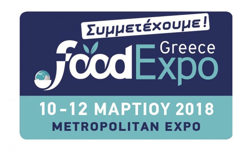 PARTICIPATION IN foodEXPO 2018